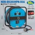 【送料無料】電工ドラム 三相200V一般型ドラム(屋内型) NDB-EK350HPN-50A 50m(15A-50A) アース有 日動工業 [作業工具][産業機械][電工ドラム][コードリール][三相200V電工ドラム]