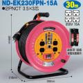 【送料無料】電工ドラム 防災型ドラム 単相200V防災型ドラム ND-EK230FPN-15A 30m アース付 日動工業 [作業工具][産業機械][電工ドラム][コードリール][三相200V電工ドラム]