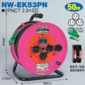 【送料無料】電工ドラム 防災型ドラム 防雨型(屋外型) NW-EK53PN 50m アース付 日動工業 [作業工具][産業機械][電工ドラム][コードリール][特殊機能リール]