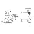 NK-スプレヤー部品 60-Aセット(71 エア-抜き金具付)