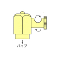 NK-スプレヤーオプション 50-D ノズル(360度回転ノズル)