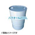 【送料無料】消泡効果のある剥離剤  ハクオール 200L  ノックス [個人宅宅配不可]