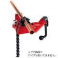 """【送料無料】リジッド トップスクリューベンチチェーンバイス BC-410 1/8""""-4"""" [作業工具][産業機械][管工][電設工具][配管工具][パイプ受台]"""
