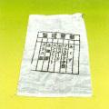 クリスタルガラ袋 文字入(60cm×90cm)(200枚入)