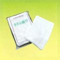 タオル雑巾(10枚入×50袋)