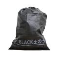 【送料無料】UVブラック土のう袋(48cm×62cm)(200枚入) 澤商 [副資材][コンテナーバッグ][袋物]
