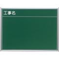 【送料無料】スチール黒板 8型 白点入 450×600mm S-8A 大平産業