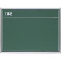 【送料無料】スチール黒板 135型 白点入 450×600mm S-135A 大平産業