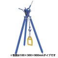 【送料無料】パイルリムーバー (杭抜き機)  100×300×1200mm N-KNL