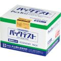 【送料無料】パックテスト(R)徳用セット 亜硫酸 150ヶ入 KR-NO2