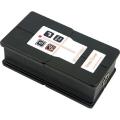 【送料無料】鉄筋探知器専用オプション 深いかぶり厚の検査用 331-Ohed