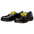 【送料無料】安全靴 676g D5001