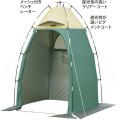 【送料無料】プライベートテント ST-III ダークグリーン×アイボリー 7760