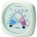 【送料無料】クリーンメーター 温度・湿度 CL-200