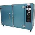 【送料無料】循環送風式電気定温乾燥機 電子指示型 LA-148B