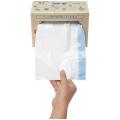 【送料無料】 非常用トイレ袋 くるくるトイレ 20回分 400-786