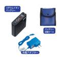 【送料無料】つくし工房空調服用 リチウムイオンバッテリーセット CN192-L つくし工房
