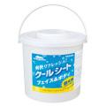 【送料無料】フェイス&ボディ用 クールシート 容器セット 70枚入