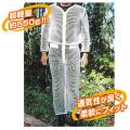 【送料無料】ハチ防護服 ハチガードウェア M CN6001-M つくし工房