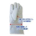 【送料無料】蜂防護手袋 CN6003 つくし工房