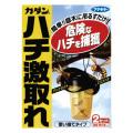 【送料無料】ハチ激取れ(1箱2セット) CN6005-A つくし工房