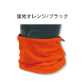 【送料無料】蛍光ネックウォーマー イエロー×ブラック / オレンジ×ブラック CW719