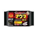 【送料無料】めっちゃ熱いカイロ!マグマ ミニサイズ 10個入り 1パック CW905-M