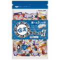 【送料無料】熱中症対策 塩天タブレット2  500g  CN3001-A