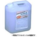 【送料無料】コンクリートの白華除去剤 アクトル 1L [モルタル補修用材][調整材][下地処理材]