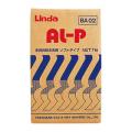 工場用多目的粉末洗浄剤 AL-P (7kg)