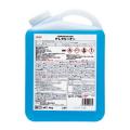 多目的洗浄剤 PLクリーナー (4kg)(2本入)