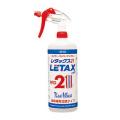 タイヤ&レザーワックス(高濃縮タイプ) レタックス21 (1L)(12本入)