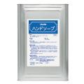 【送料無料】手洗い洗剤 ハンドソープ 角缶/18kg 横浜油脂工業 [ケミカル用材][洗浄剤][ハンドクリーナー]