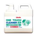 【送料無料】ハンドクリーナー ワンタッチクリーナーES (2kg)(4本入) 横浜油脂工業
