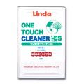 【送料無料】ハンドクリーナー ワンタッチクリーナー ES  詰替用 (16kg) 横浜油脂工業