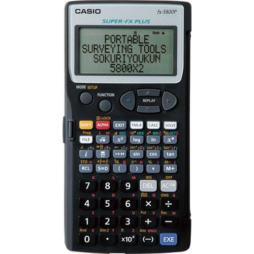 【送料無料】即利用くん 最強プログラムモデル 5800X2