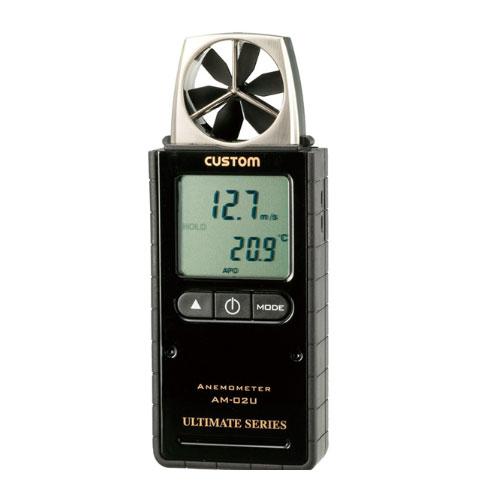 【送料無料】デジタル風速計 (風速・湿度・温度) AM-02U