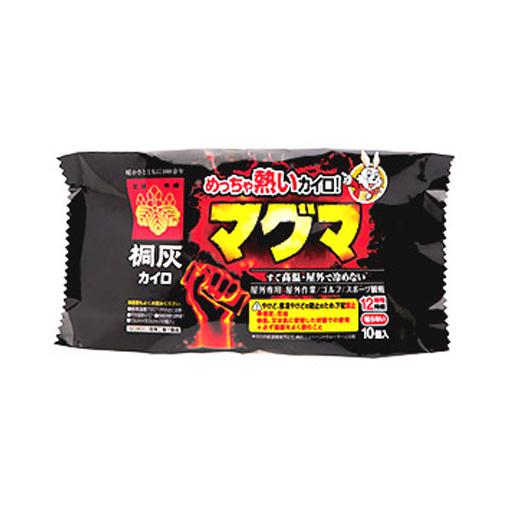 【送料無料】めっちゃ熱いカイロ!マグマ 10個入り 1パック CW905