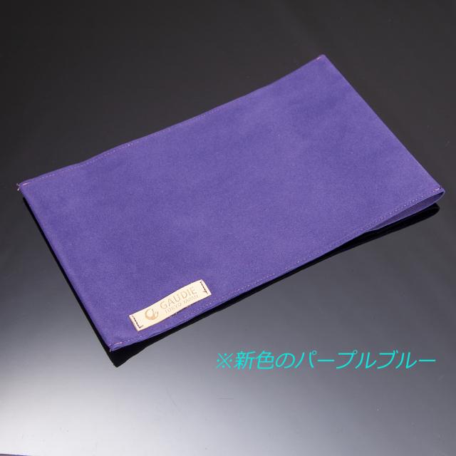 GAUDIEオリジナル財布収納袋 [ CRE-F]