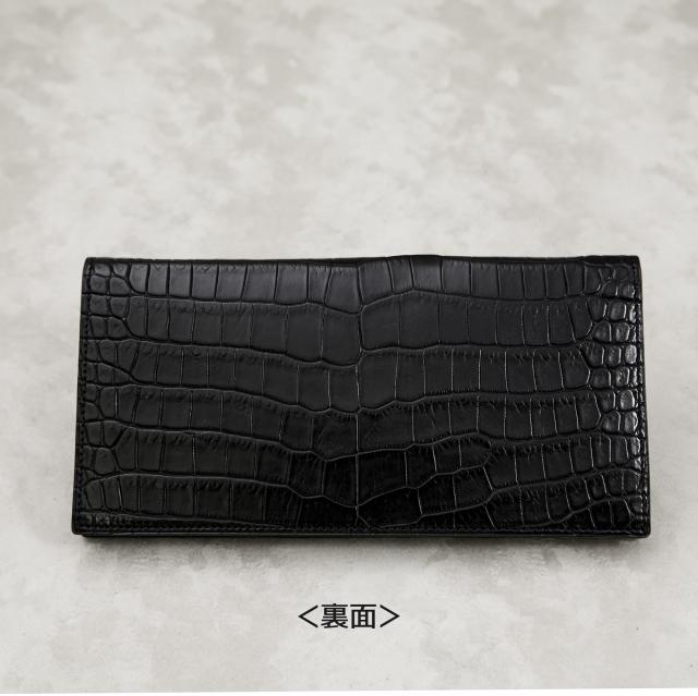 無双長財布(切り目) [HI1300]