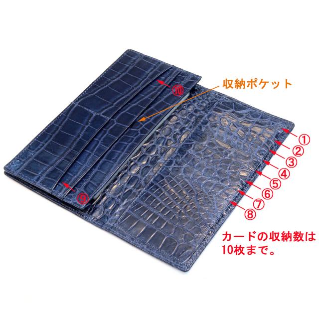 クロコダイルロングウォレット10枚カード(無双)[