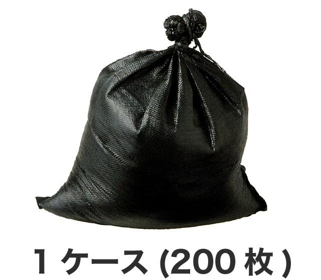 高耐候性土嚢「ブラック」/1ケース(200枚)