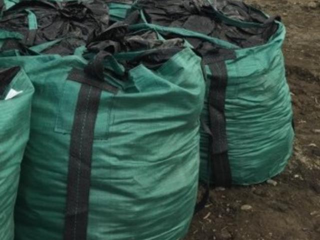 耐候性大型土のう「GREEN」(2t用)