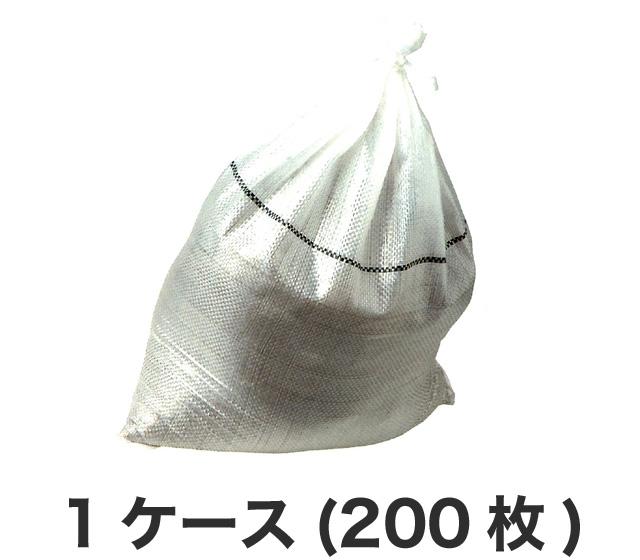 UV土嚢/1ケース(200枚)