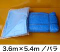 ブルーシート #1350/3.6m×5.4m/バラ