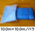 ブルーシート #1350/10.0m×10.0m/バラ