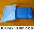 ブルーシート #1350/10.0m×10.0m/2枚