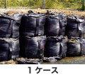 耐候性大型土のう 「BLACK」(2t用)/1ケース