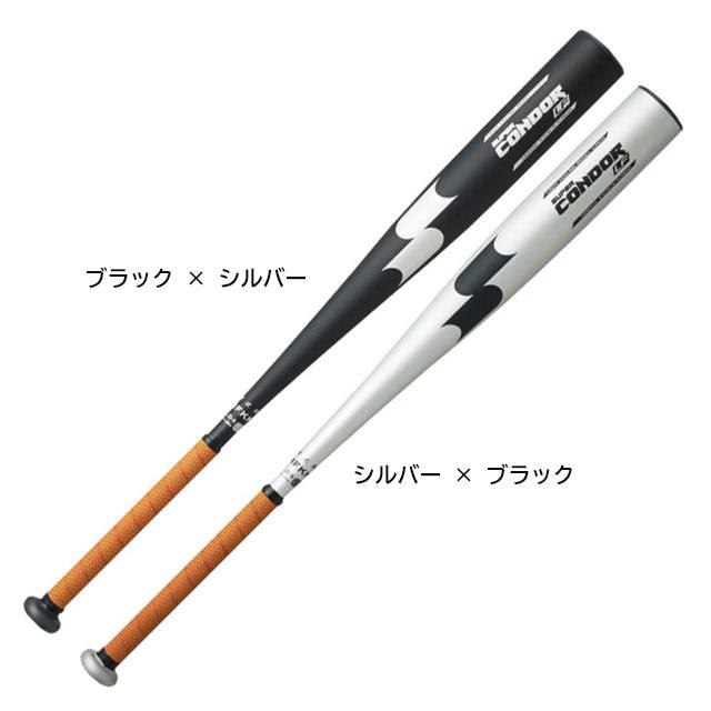 SSK/エスエスケイ スーパーコンドル LF