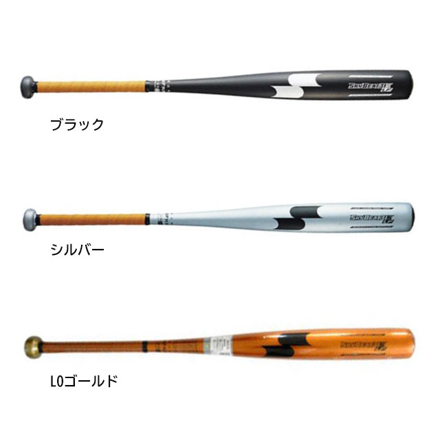 SSK/エスエスケイ スカイビート31K LF